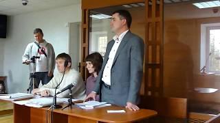 Вадим Лях дает показания на суде по приватизации(, 2017-10-18T19:27:13.000Z)