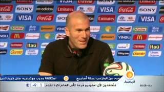 زين الدين زيدان يتمنى بالنجاح  لمنتخبه الأم المنتخب الجزائري أثناء مشاركته في مونديال 2014