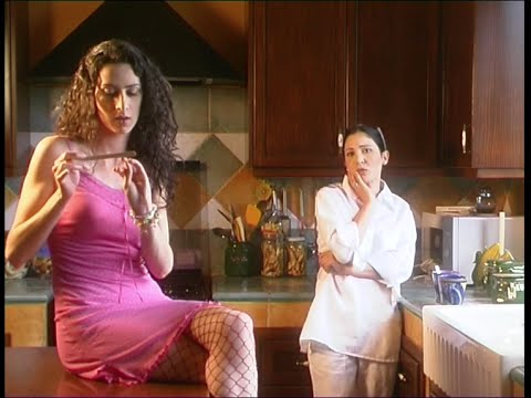 Ζευγαρώματα (Couples) TV Pilot 2002