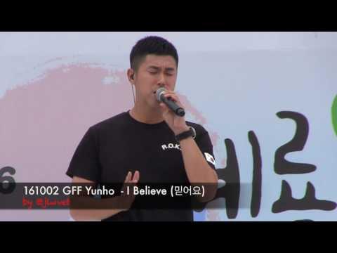 161002 GFF Yunho - I Believe (믿어요)