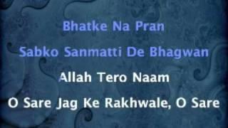 Allah Tero Naam Ishwar Tero Naam - Hum Dono