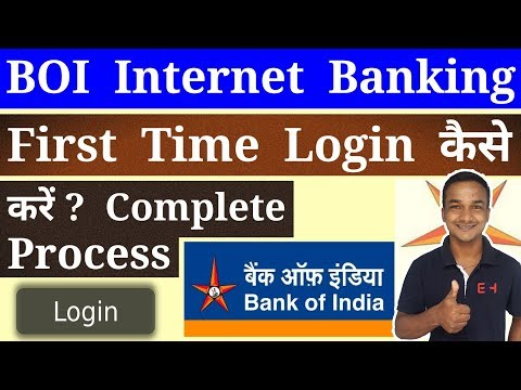 BOI Net Banking First Time Login Complete Process ? BOI Internet Banking Login Kaise Kare ?