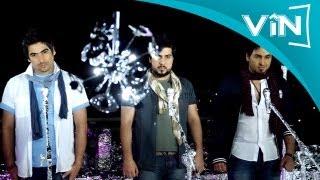 ملوك الاحساس- علمتني - (أغاني عراقية)