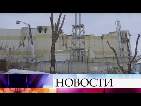 Количество жертв пожара в торговом центре в Кемерово возросло до 64 человек.