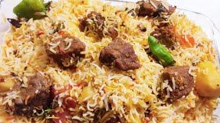 Beef ki Teh Wali Biryani | Full Easy preparation | Tasty Beef Biryani | Teh wali biryani
