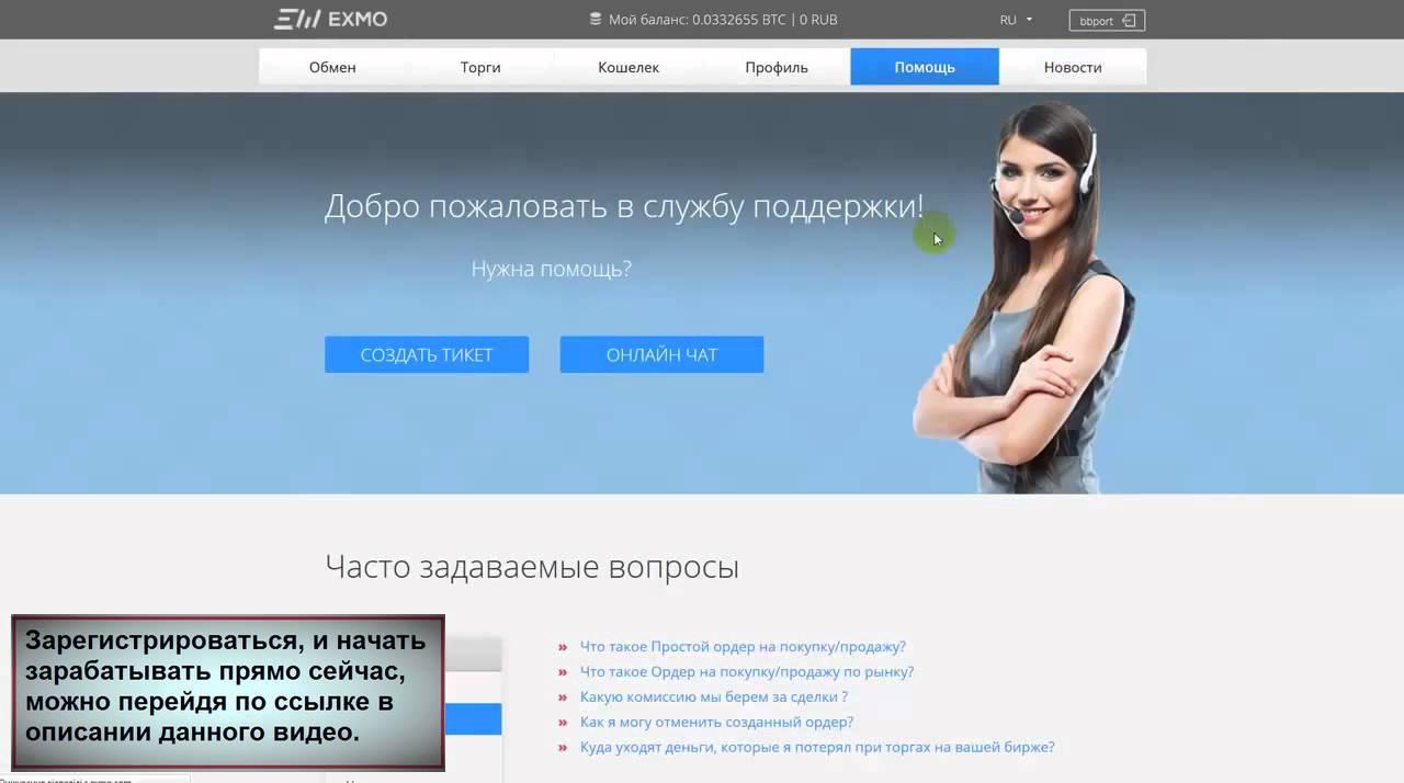 Заработать деньги в интернете википедия как по настоящему можно заработать в интернете