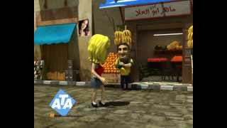 "3D Animation - Hussain Al Jasmy - Sitta Essobh ""Six in the Morning"""