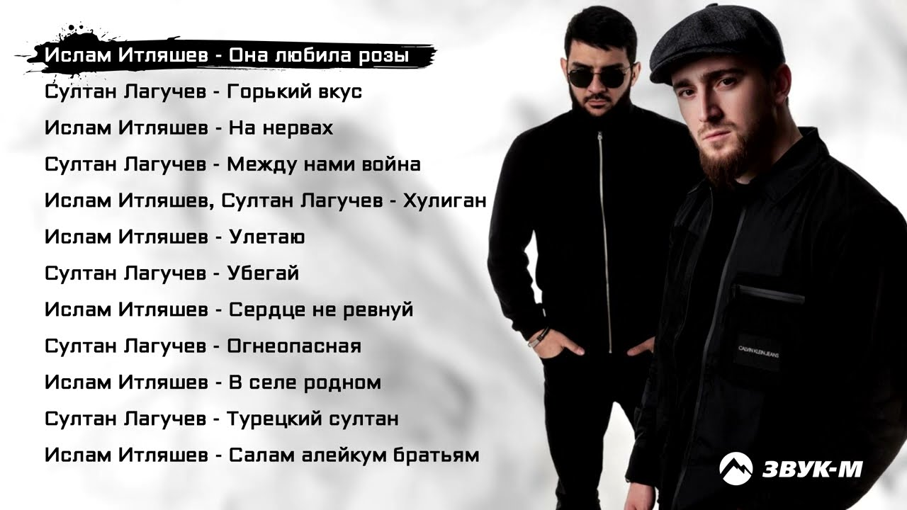HammAli & Navai - Птичка