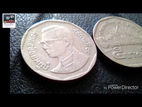 เหรียญ5บาทหมุนเวียนปี2535อีกปีที่น่าสะสม