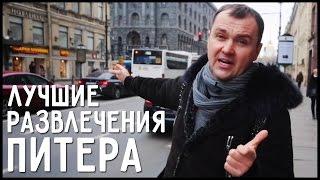 видео Выходной день - Питер зимой, Эрмитаж, Исаакиевский собор, Россия