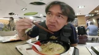 ราเมงเส้นแข็ง น้ำซุปอร่อย ร้าน Ramen House สนามบินไทเป Taiwan แต่ก็ ok..