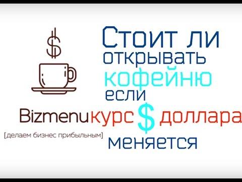 Продажа бизнеса, купить, продать франшизу, инвестиции в украине, магазин бизнеса, запорожье, киев, винница, житомир, ивано-франковск, кировоград, луцк, львов, николаев, одесса, полтава, ровно, симферополь, сумы, тернополь, ужгород, харьков, херсон, хмельницкий, черкассы, чернигов.