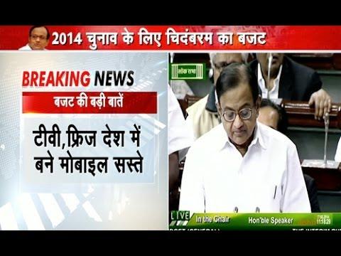 Live :Debat on 2014/15 interim budget-Part -1