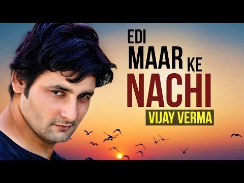Edi Maar Ke Nachhi - Haryanvi Songs - Friendship with bagad ki chhori Part-2 - Haryanvi Dj Songs