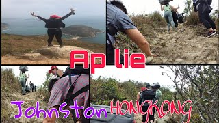 Gumapang  Paakyat Hiking 2021 Ap Lie Johnston Hongkong Valen Tv Vlog