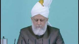 Friday Sermon : 6th August 2010 - Part 2 (Urdu)