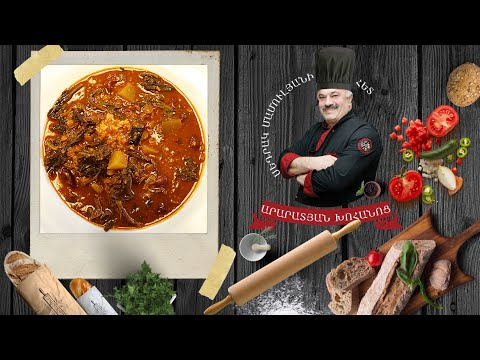 Շեֆ խոհարարը պատրաստում է` Ավելուկով ապուր  - Արարատյան խոհանոց Սեդրակ Մամուլյանի հետ