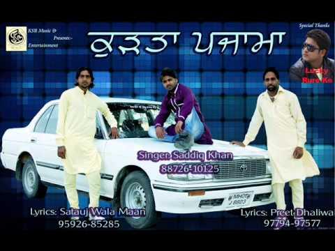 kudta pjama mp3 singer saddiq khan
