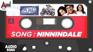Milana | Ninnindale | Kannada Audio Song | Sonu Nigam | Puneeth Rajkumar | Pooja Gandhi | Manomurthy