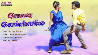 ramya behara and mano guvva gorinkatho song from subramanyam for sale
