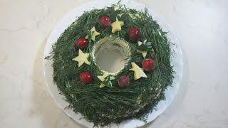 """Новогодний салат """"Венок"""" - отличный новогодний рецепт!"""