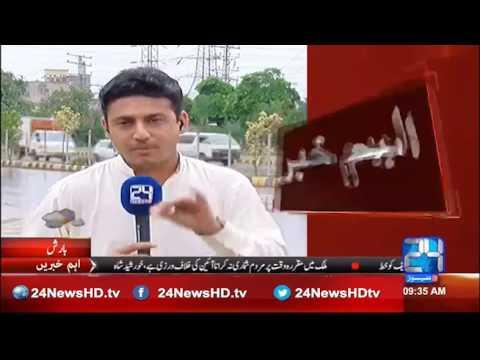 24 Breaking: Peshawar; Rain Turns Weather Pleasant