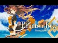 【FGO】Phantom Joke - UNISON SQUARE GARDEN/Covered by 獅子神レオナ【歌ってみた】