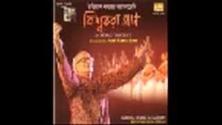Akash Bhora Surjya Tara