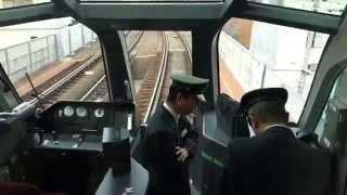 近鉄特急しまかぜ 宇治山田での乗務員交代 引継ぎ、打ち合わせ、遅延アナウンス! thumbnail