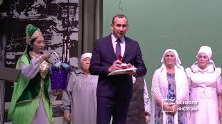 Сельский народный театр выиграл большую сумму денег (на татарском языке)