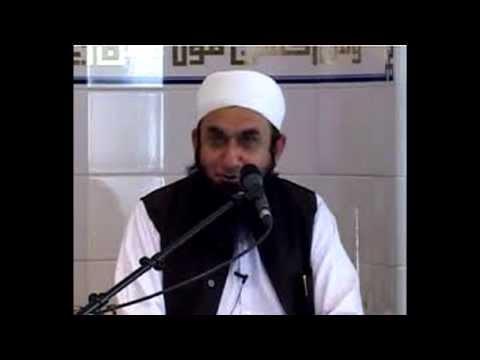 Maulana Tariq Jameel Meezan Bank Bayan