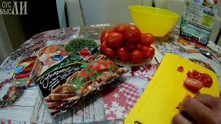 Вкусный салатик из томатов и сыра Простые рецепты