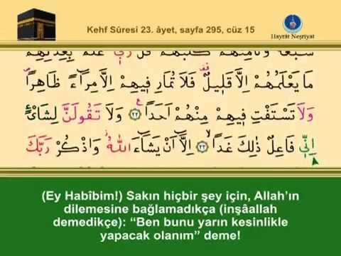 Fatih Çollak - 295.Sayfa - Kehf Suresi (21-27)