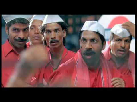 IPL  2 Africa  The Theme song