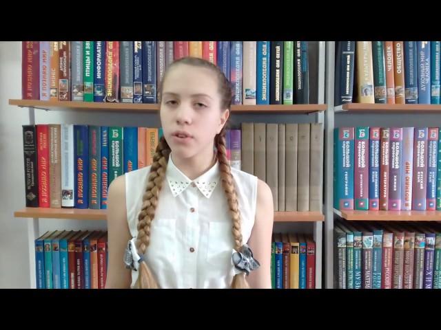 Изображение предпросмотра прочтения – АринаСоколова читает отрывок изпроизведения «Рассказ танкиста» А.Т.Твардовского
