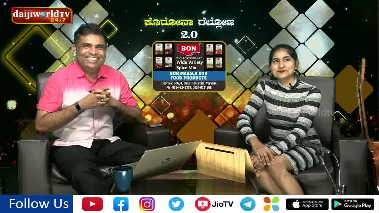 ಕೊರೋನಾ ಗೆಲ್ಲೋಣ135: ಯುವ ಗಾಯಕಿ ವೈಶ್ಣವಿ ಕಿಣಿ  - Singer Vaishnavi Kini Live with Walter Nandalike