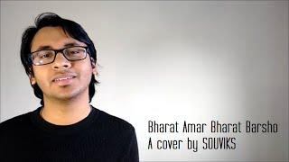 Bharat Amar Bharatbarsha (acoustic cover ft. Souviks)