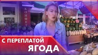 Фермеры назвали оптимальные цены на арбузы в Москве