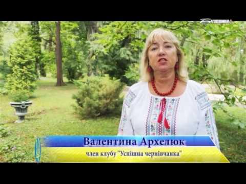 ТРК Буковина: ЧМГО