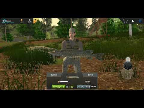 Pro Fishing Simulator ! Новый воблер ! (Покупка) |