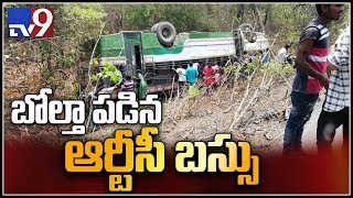 60 injured as RTC bus turns turtle in Bhupalpally - TV9