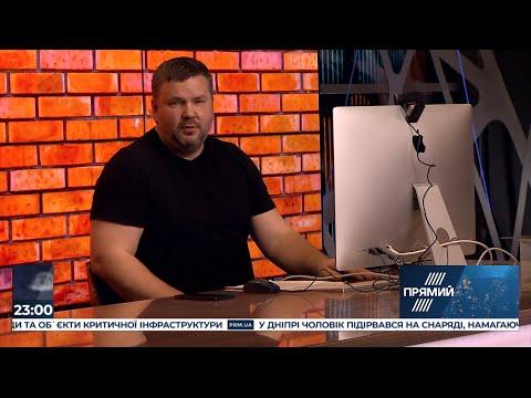 """""""ВАТА ШОУ"""" Андрія Полтави на """"ПРЯМОМУ"""". Ефір від 25 січня 2020 року"""