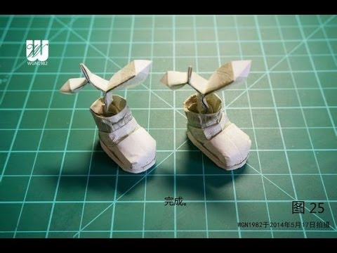 Seedling In The Shoes Origami Instructions