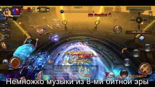 Armed Heroes KS Arena. #5 - 1/8. MARS vs Ultimatum.