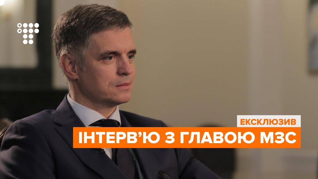 Пристайко прокомментировал резонансный разговор Зеленского с Трампом