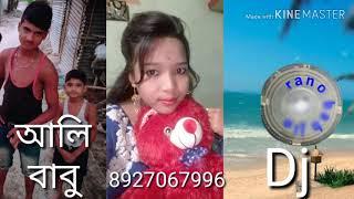 Hili na Tohar Patli Kamariya Happy New Year 2020