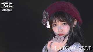 【LATO*CALLEステージ】 model:松村沙友理(乃木坂46)、池端レイナ、柚...