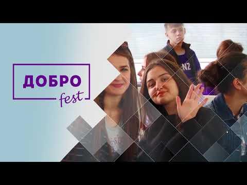 Ролик «Всероссийский фестиваль добра» 2019