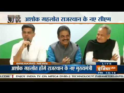 Congress Officially Announces Ashok Gehlot As Rajasthan CM And Sachin Pilot As Dy-CM | LIVE
