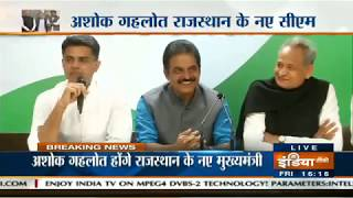 Congress Officially Announces Ashok Gehlot As Rajasthan CM And Sachin Pilot As Dy-CM | LIVE